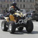 Road Legal Quad Bike